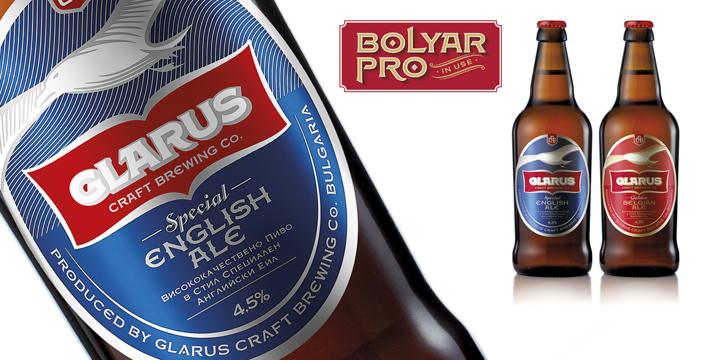Bolyar-Pro-font-by-Fontmaker_ (22)