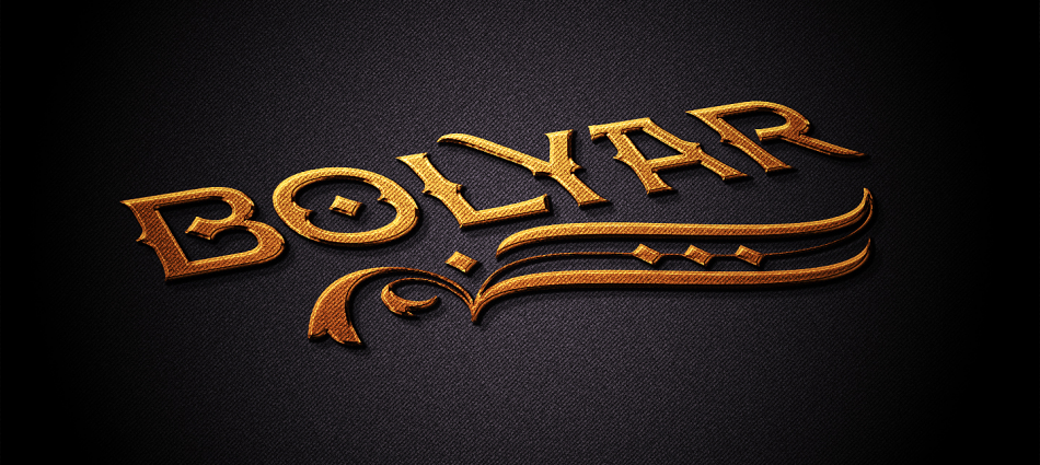 FM Bolyar Ornate Pro font family by the Fontmaker